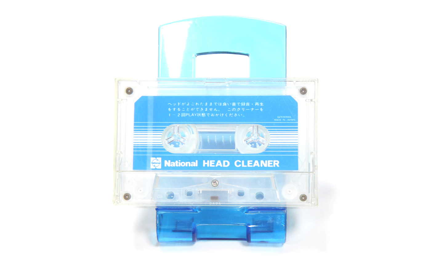 NATIONAL Head Cleaner