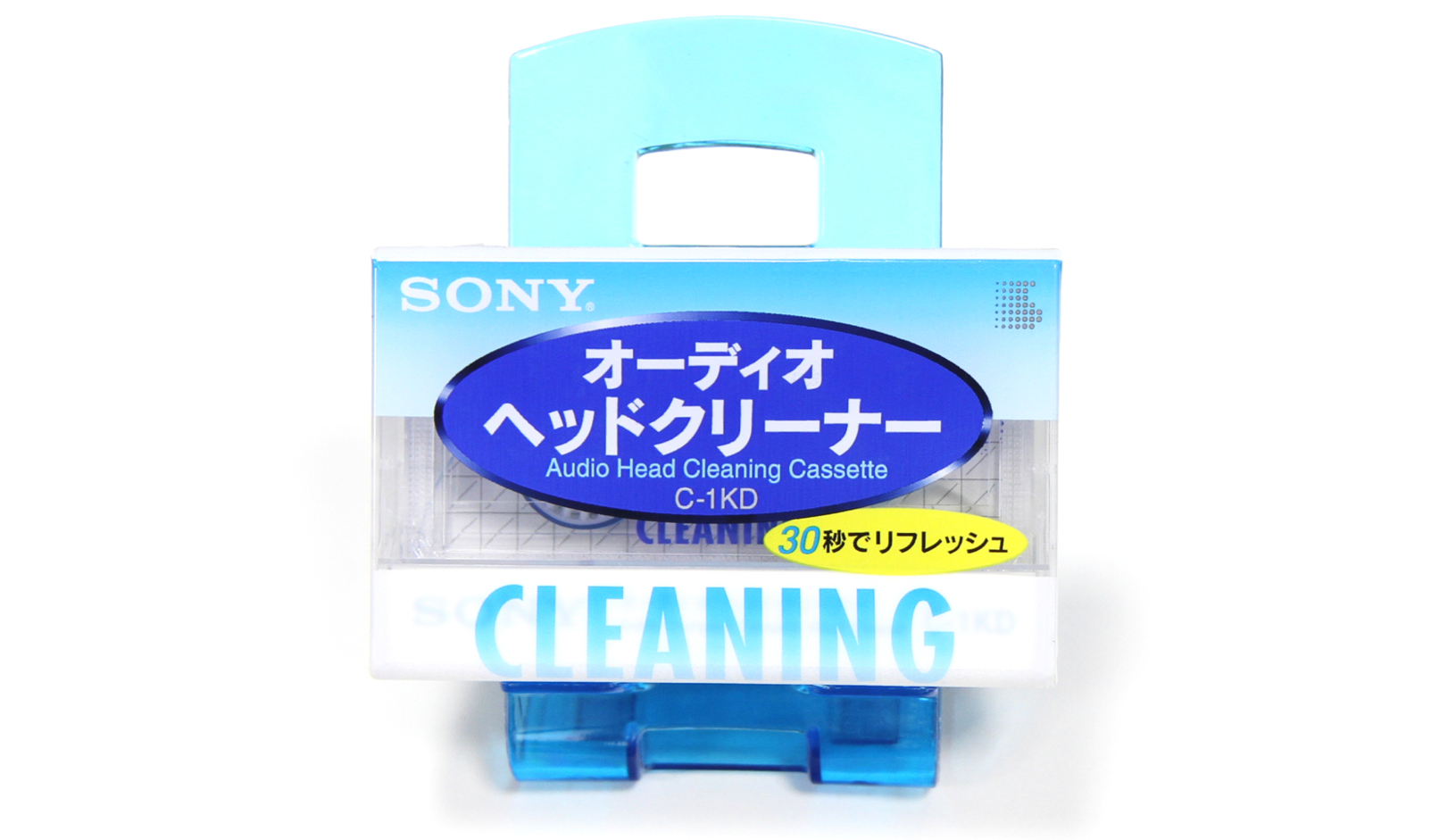 SONY C-1KD Cleaning Cassette